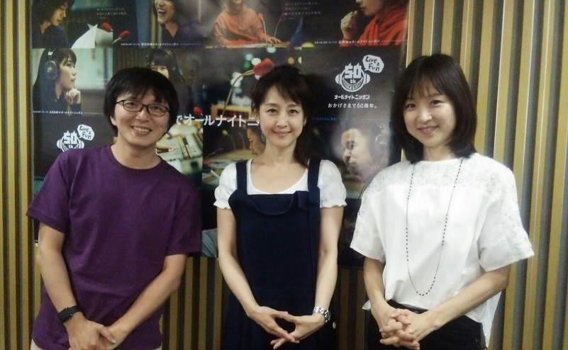 相田 翔子 ラジオ