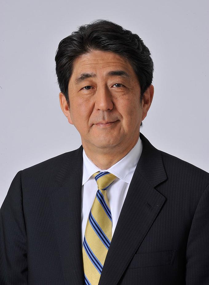 安倍 晋三 首相