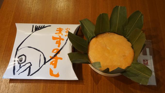 富山駅「ますのすし(一重)」(1,400円)~駅弁屋さんの厨房ですよ!(vol.11「源」編(1))
