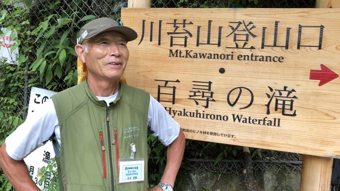 奥多摩登山ブーム 81歳ガイドに聞く登山の魅力と危険