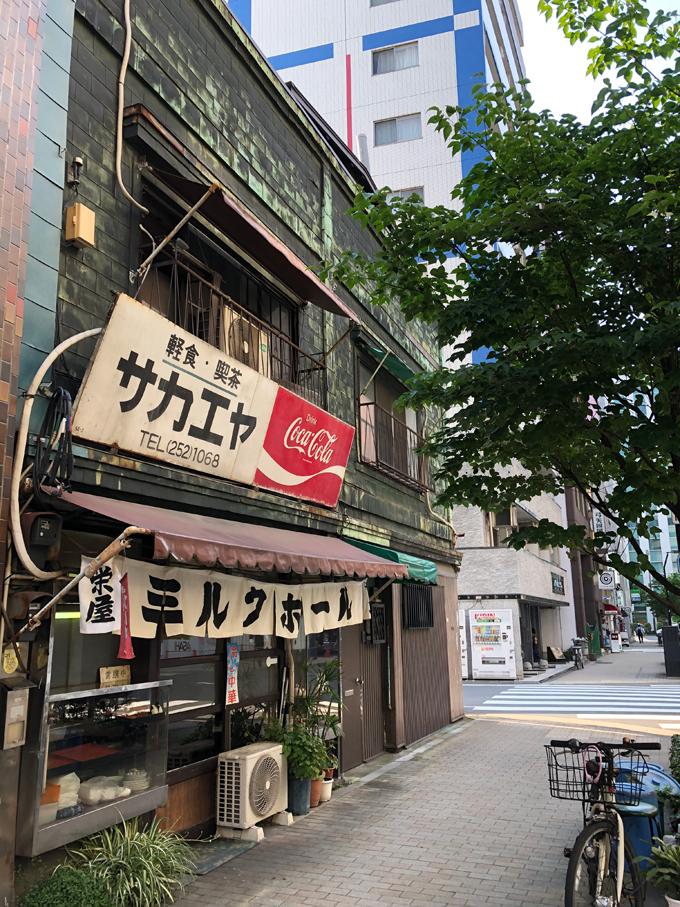 神田多町 多町大通り 栄屋 ミルクホール 老舗 雰囲気