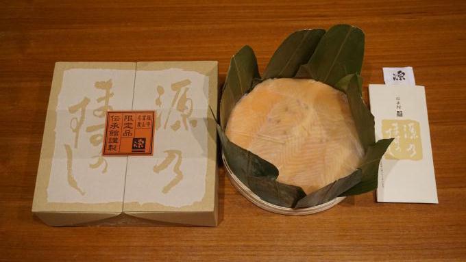 富山駅「伝承館ますのすし」(2,700円)~駅弁屋さんの厨房ですよ!(vol.11「源」編(2))