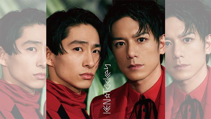 初登場 KEN☆Tackeyの『逆転ラバーズ』がチャートNo.1を獲得