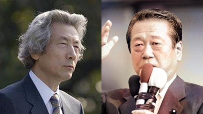 小沢一郎氏と小泉元総理~四半世紀ぶりの連携の真意はどこに?