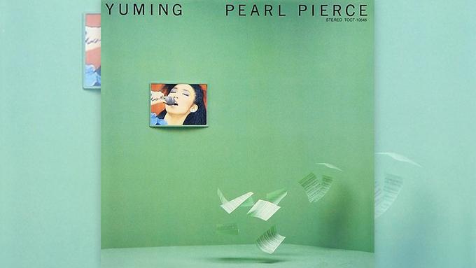 1982年7月5日、松任谷由実の『PEARL PIERCE』がオリコン・アルバム・チャートの1位を獲得