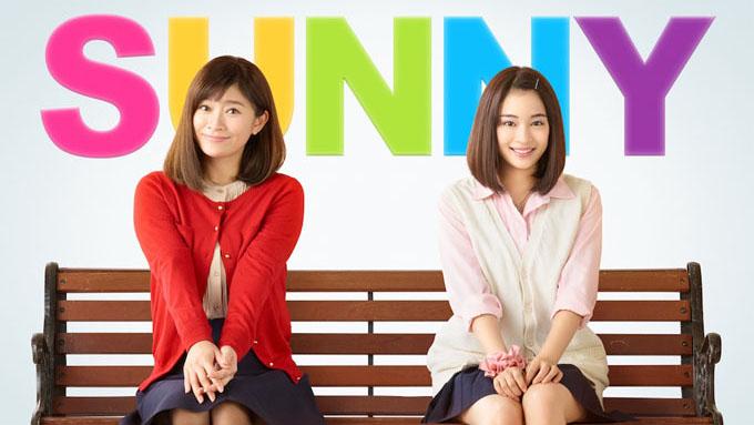 篠原涼子、JK姿も初々しく…『SUNNY 強い気持ち・強い愛』