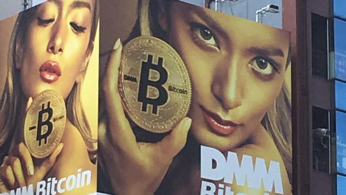 仮想通貨・ブロックチェーンの本質とは?(1)