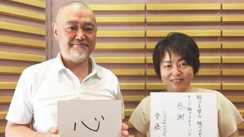 シッティングバレーボール真野嘉久会長・齊藤洋子選手をご紹介
