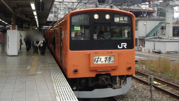 201系 電車 中央特快 高尾行 2006年 高尾