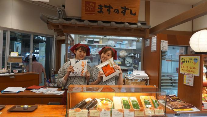 源 富山駅 中央改札 ますのすし 駅弁 べんとう ます 鱒