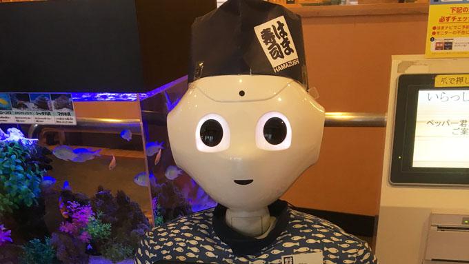 AI・ロボットと家事の「さしすせそ」