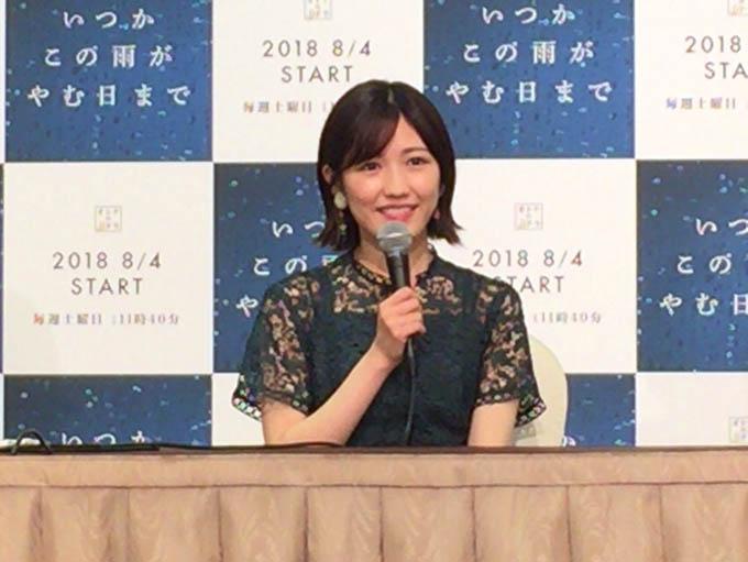 渡辺麻友がAKB48卒業後、初の連ドラで初主演!『いつかこの雨がやむ日まで』