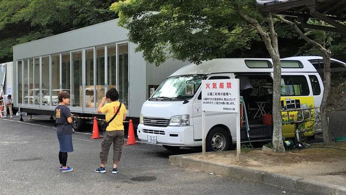 真備の被災ペットに、トレーラーハウスを活用する! 被災者支援の経験者のアイデアと行動力