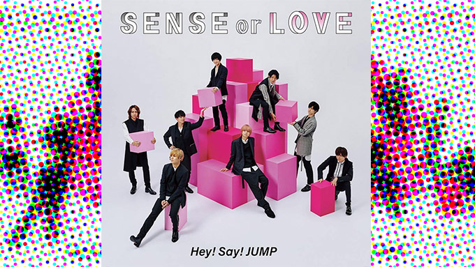 Hey! Say! JUMPのアルバム『SENSE or LOVE』がチャートNo.1を獲得