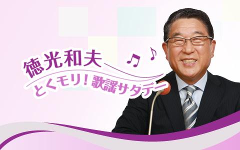 フィンガー5晃(あきら)と妙子登場!歌謡黄金時代へ歌のTOP10