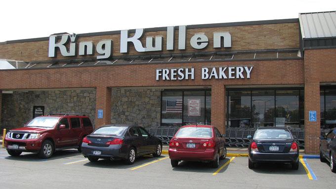 世界初のスーパーマーケット説が有力な「キング・カレン」とは