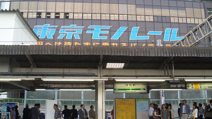 54年前の9月17日、『東京モノレール』が開通