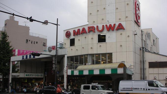 日本初の「スーパーマーケット」には諸説ある