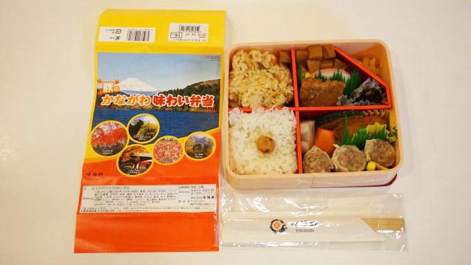横浜駅「秋のかながわ味わい弁当」(960円)~海見て、山見て、街を見て、バラエティ豊かな神奈川の鉄道旅!