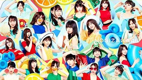 乃木坂46のシングル『ジコチューで行こう!』がランキングNo.1!