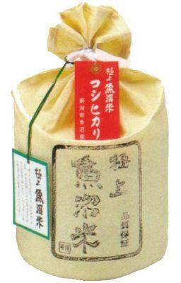 極上魚沼米5㎏