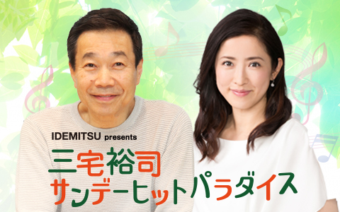 2018年12月レーティング【デジタル・編成以外 編集禁止】11/30