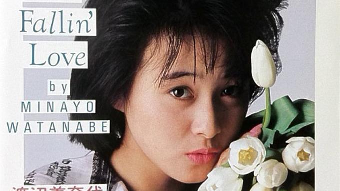 本日9月28日は、おニャン子クラブ会員番号29番、渡辺美奈代の誕生日です!