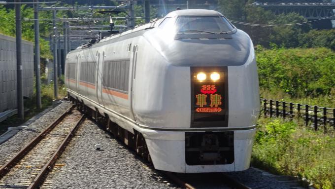 651系電車 特急 草津 吾妻線 川原湯温泉駅  岩魚鮨 高崎弁当