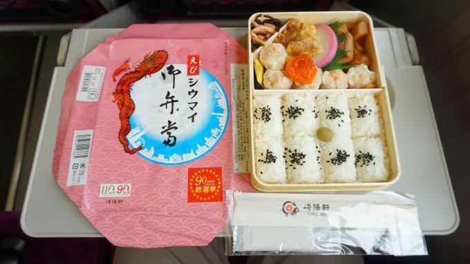 横浜駅「えびシウマイ弁当」(920円)~期間限定!ピンクのシウマイ弁当