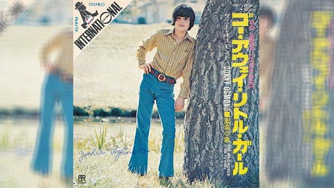 1971年9月11日、ダニー・オズモンドの「ゴー・アウェイ・リトル・ガール」が全米1位を獲得