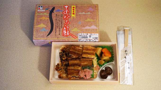高松駅「あなご飯」(1,000円)~高松~高知間を結ぶ、特急「南風」+快速「サンポート」