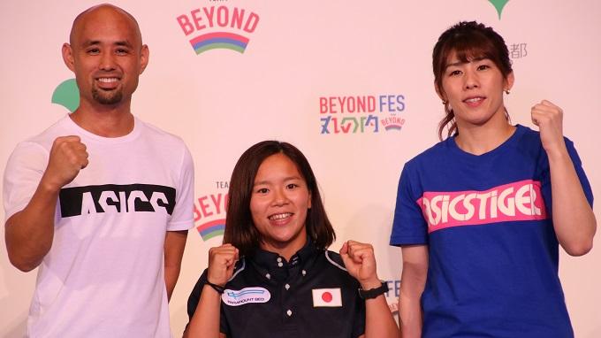 吉田沙保里も登場!パラスポーツを応援する祭典『BEYOND FES丸の内』開幕!