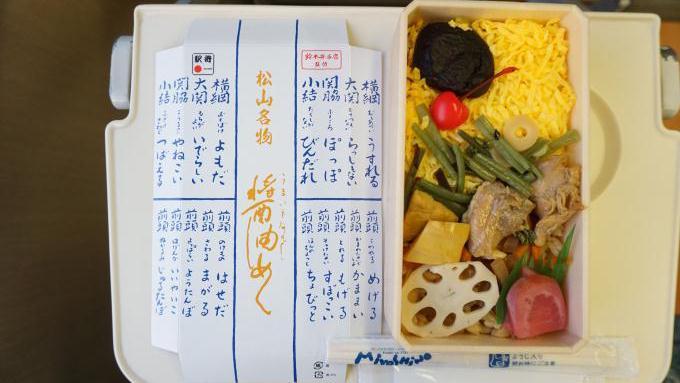 松山駅「醤油めし」(780円)~永遠に守りたい! 名車・0系新幹線と松山の名駅弁!