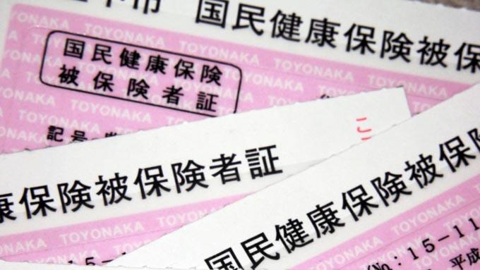 外国人就労拡大の最大の問題は日本の社会保障制度