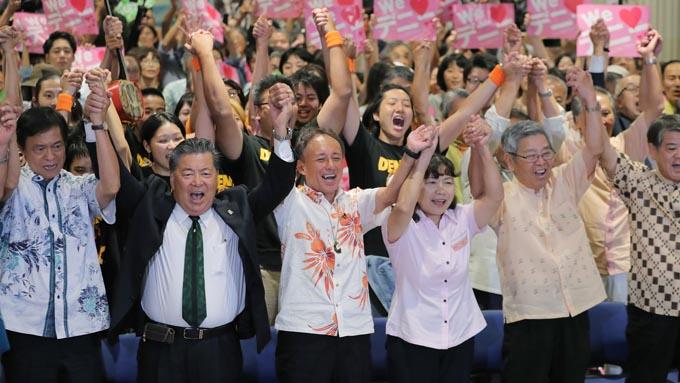 沖縄県知事選~玉城氏に大差で敗れた政権与党側の敗因は何だったのか