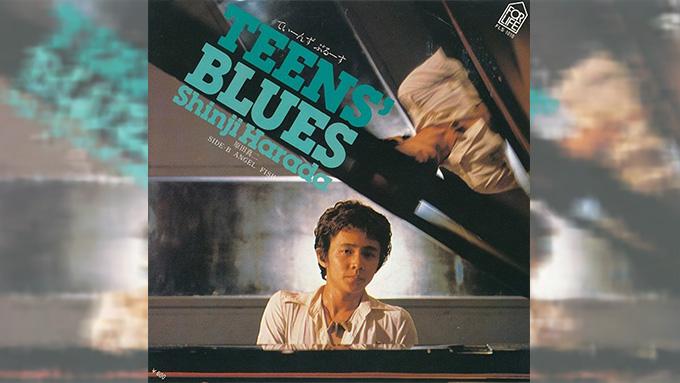1977年の今日10月25日、原田真二が「てぃーんずぶるーす」でデビュー