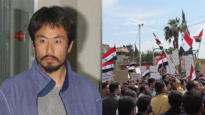安田純平さんが解放されるまでの経緯~3年間でシリアの戦局が逆転