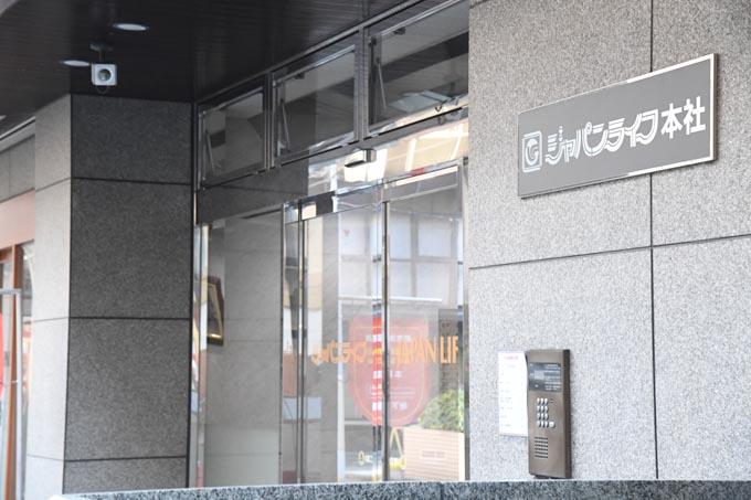 ジャパンライフ 詐欺 オーナー商法 債権者集会 会見 弁護士 福島 震災 原発 3.11