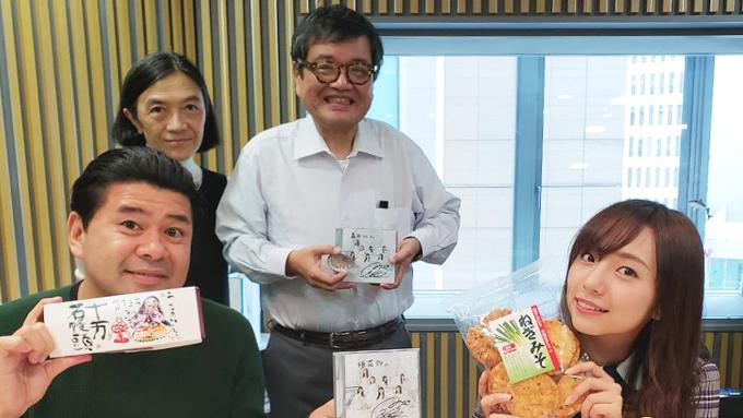 """乃木坂46・新内眞衣がオススメ!埼玉""""マニアック""""スポット"""