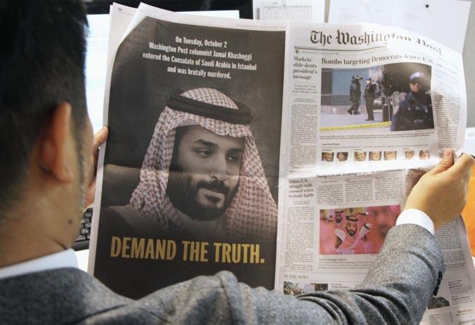 ムハンマド皇太子 ジャマル・カショギ サウジ記者 サウジアラビア 総領事館 イラン トルコ