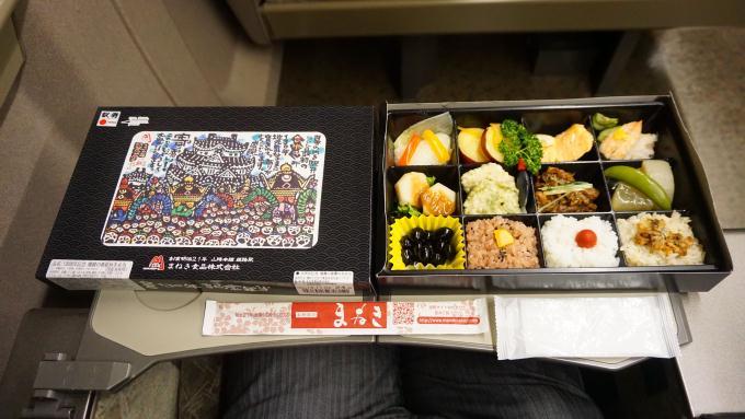 姫路駅「まねき130年記念弁当」(1,300円)~老舗130年の技が凝縮された駅弁!