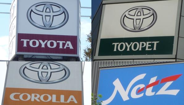 カーシェア、販売網再編~慌ただしいトヨタの動きのキーワードは「ビッグデータ」?