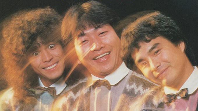 1981年11月14日、大瀧詠一プロデュース「うなずきマーチ」がレコーディング~歌うのは紳助・竜介、ツービート、B&Bのうなずき役によって結成されたうなずきトリオ