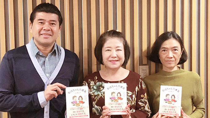 今、日本中で増えている老々介護の実態