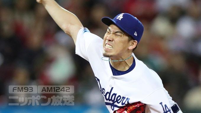 ドジャース・前田 日本人メジャーリーガーで唯一日米野球に参加した本当の理由