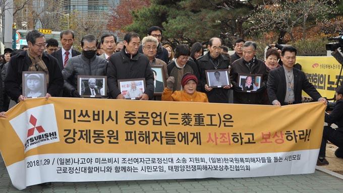 徴用工の賠償判決~日本は国際世論を味方につけアピールを