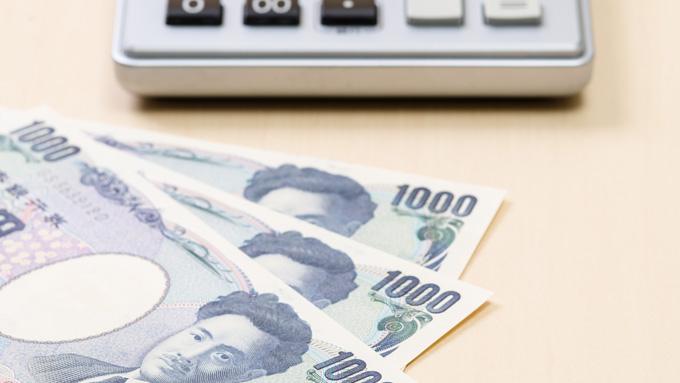 森永卓郎が予想~「年収300万円時代」を予言して15年、今後は年収いくらになる?