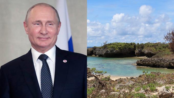 北方領土交渉~日本が主張する「沖縄方式」とは何か