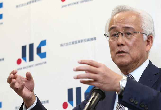 JIC 産業革新投資機構 民間 官民ファンド 9人 辞任 対立 経済産業省 田中社長