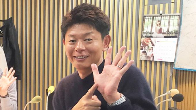 手相占いでおなじみ島田秀平『2019年最強のパワースポット』を紹介